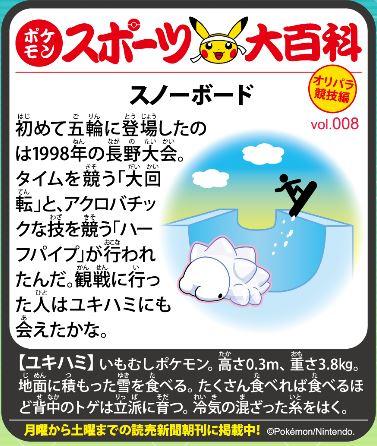 f:id:akaibara:20200728212122j:plain