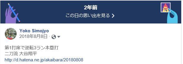 f:id:akaibara:20200808175124j:plain