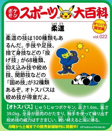 f:id:akaibara:20200813163659j:plain