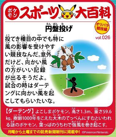 f:id:akaibara:20200819212343j:plain