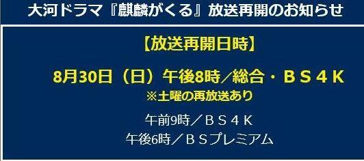 f:id:akaibara:20200830215730j:plain