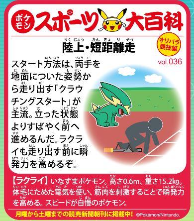 f:id:akaibara:20200831203719j:plain