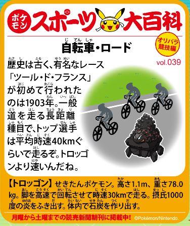 f:id:akaibara:20200903210516j:plain