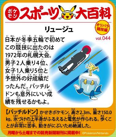 f:id:akaibara:20200909201001j:plain