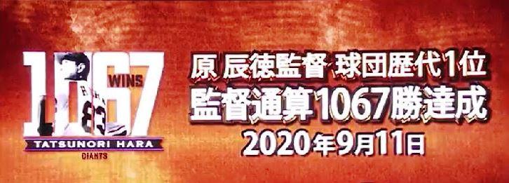 f:id:akaibara:20200912111448j:plain