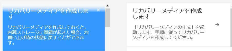 f:id:akaibara:20200914214406j:plain