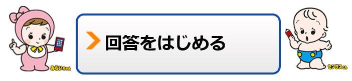 f:id:akaibara:20200915222248j:plain