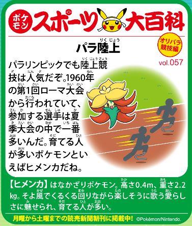 f:id:akaibara:20200925221735j:plain