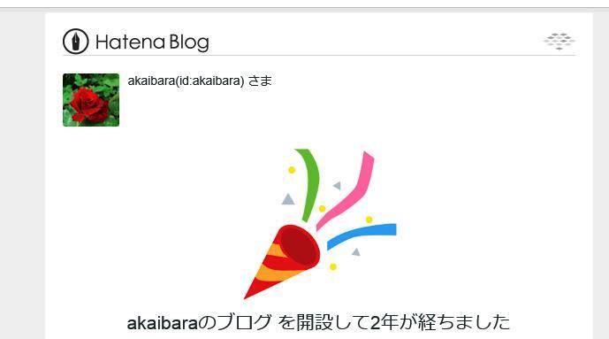 f:id:akaibara:20200927220400j:plain
