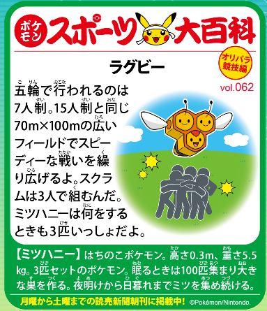 f:id:akaibara:20201001204022j:plain