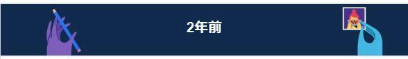 f:id:akaibara:20201003205818j:plain