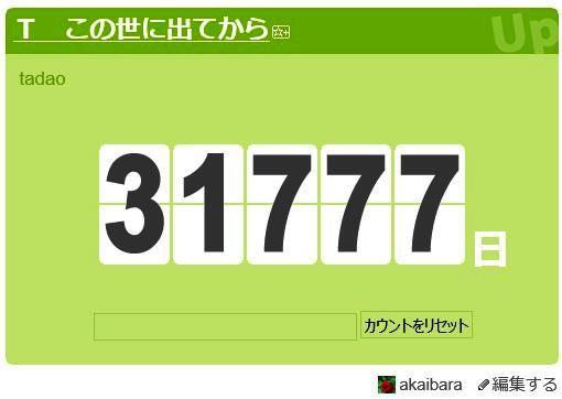 f:id:akaibara:20201004212828j:plain