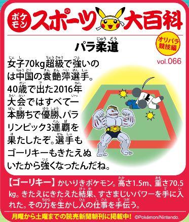 f:id:akaibara:20201006203151j:plain