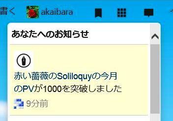 f:id:akaibara:20201006212322j:plain