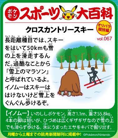 f:id:akaibara:20201007202008j:plain