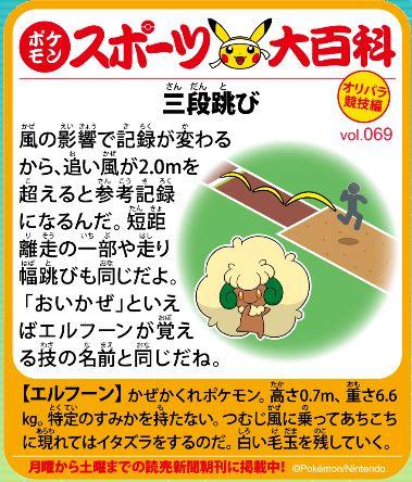 f:id:akaibara:20201009221111j:plain