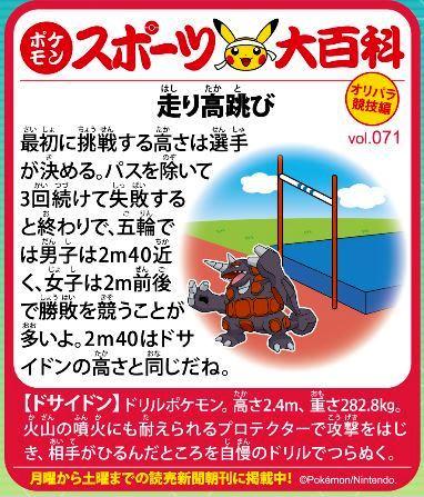 f:id:akaibara:20201013210037j:plain