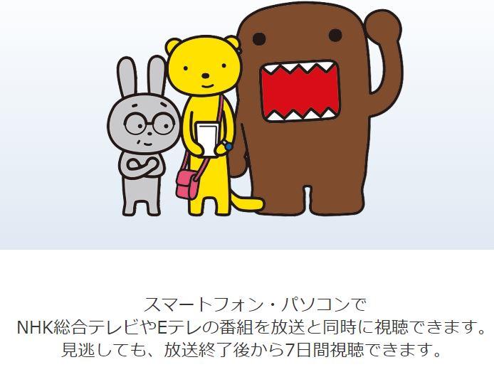f:id:akaibara:20201024213727j:plain