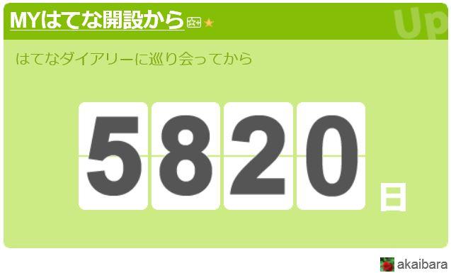 f:id:akaibara:20201025205820j:plain