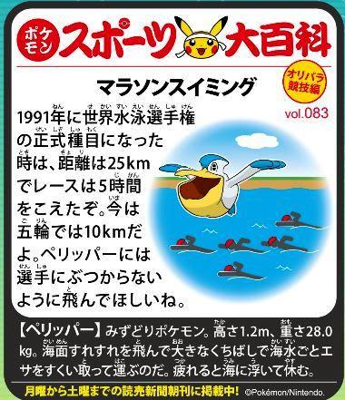 f:id:akaibara:20201027213004j:plain
