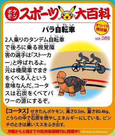 f:id:akaibara:20201103204253j:plain