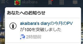 f:id:akaibara:20201103214250j:plain