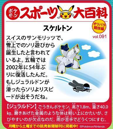 f:id:akaibara:20201105211827j:plain
