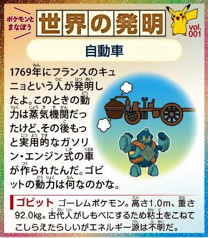 f:id:akaibara:20201222221210j:plain