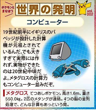 f:id:akaibara:20201222231546j:plain