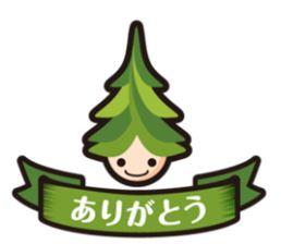 f:id:akaibara:20201225220344j:plain