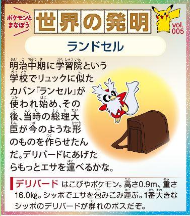 f:id:akaibara:20201225221929j:plain
