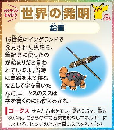 f:id:akaibara:20201226221116j:plain