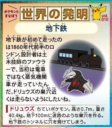 f:id:akaibara:20201231194943j:plain