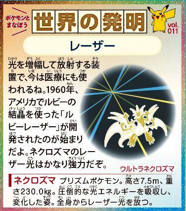 f:id:akaibara:20210101223021j:plain