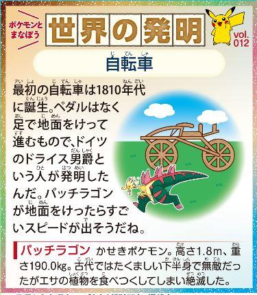 f:id:akaibara:20210104211248j:plain