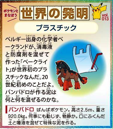 f:id:akaibara:20210105173151j:plain