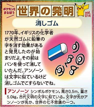f:id:akaibara:20210106204309j:plain