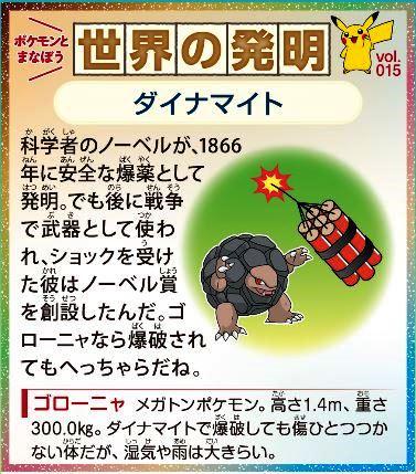 f:id:akaibara:20210107172654j:plain