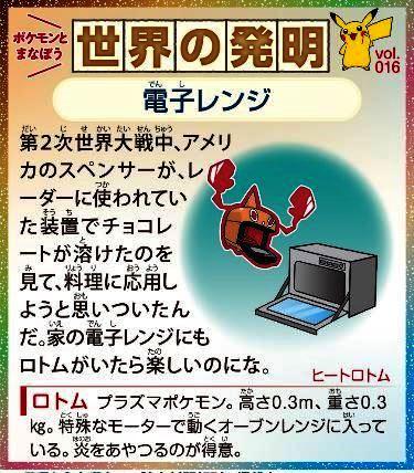 f:id:akaibara:20210108163144j:plain