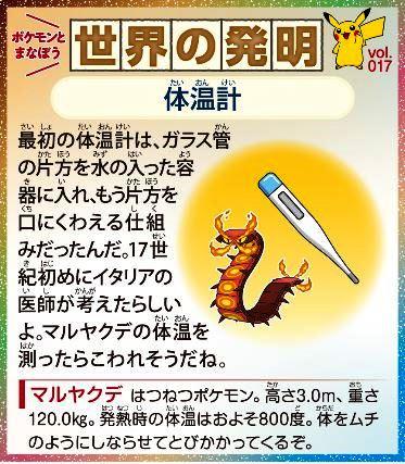 f:id:akaibara:20210109204148j:plain