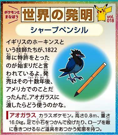 f:id:akaibara:20210111200316j:plain