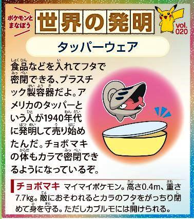 f:id:akaibara:20210113204436j:plain