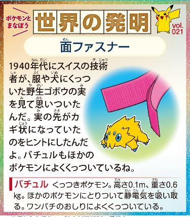 f:id:akaibara:20210114221732j:plain