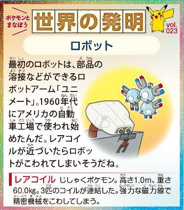 f:id:akaibara:20210116173540j:plain