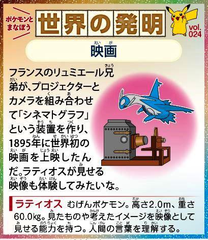 f:id:akaibara:20210118222955j:plain