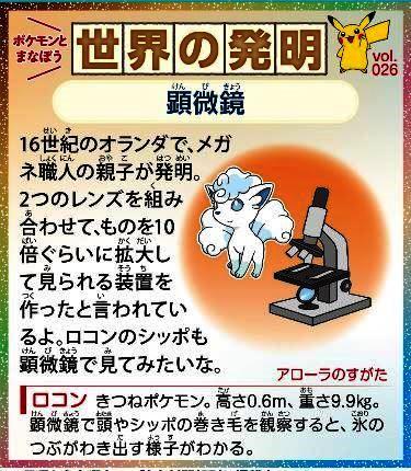 f:id:akaibara:20210120210134j:plain