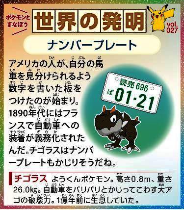 f:id:akaibara:20210121212804j:plain