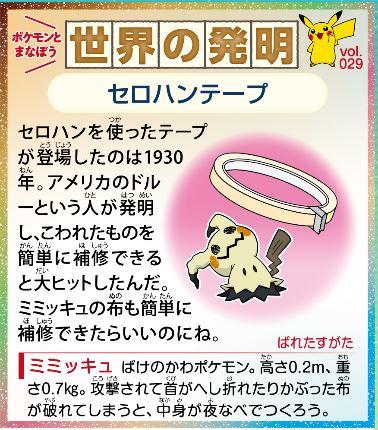 f:id:akaibara:20210123213253j:plain