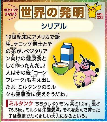 f:id:akaibara:20210127172907j:plain