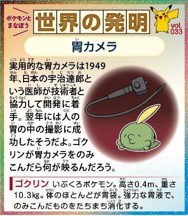 f:id:akaibara:20210128212814j:plain